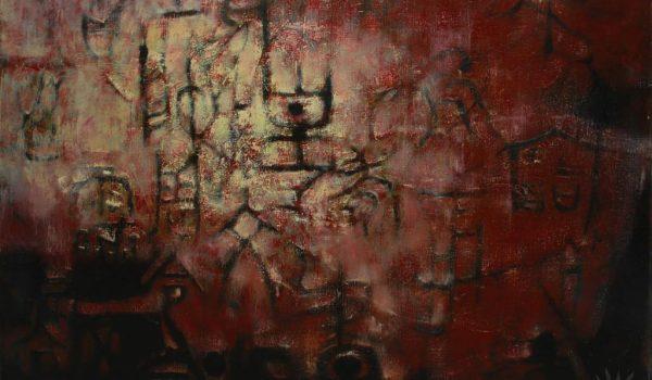 Contemporary Hieroglyphics